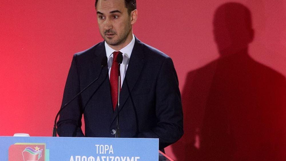 Αλ. Χαρίτσης: Ο ΣΥΡΙΖΑ διατηρεί υπεύθυνη στάση απέναντι στον θεσμό του ΠτΔ