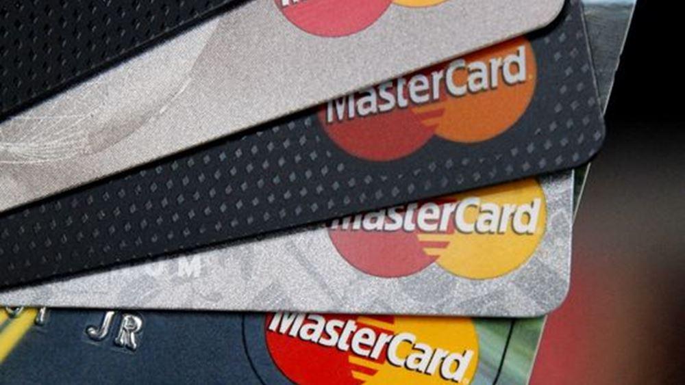Mastercard: Αυξήθηκαν 11% τα κέρδη και 15% τα έσοδα