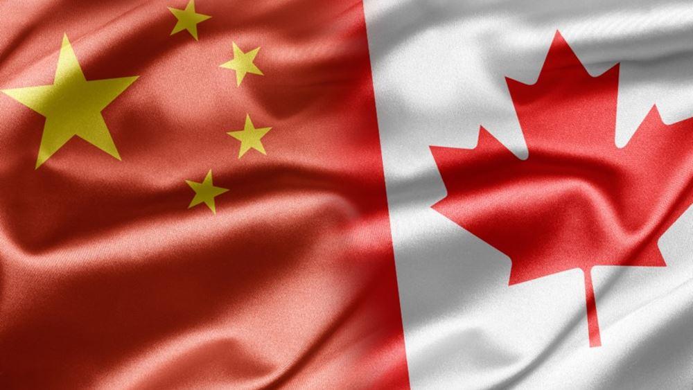 Ο Καναδάς διακόπτει τις συνομιλίες περί ελεύθερου εμπορίου με την Κίνα