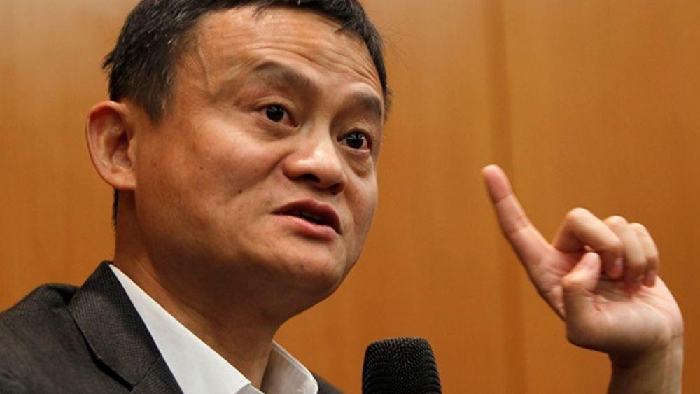 "Jack Ma: Ο εμπορικός πόλεμος ΗΠΑ-Κίνας είναι ""το πιο ηλίθιο πράγμα στον κόσμο αυτό"""