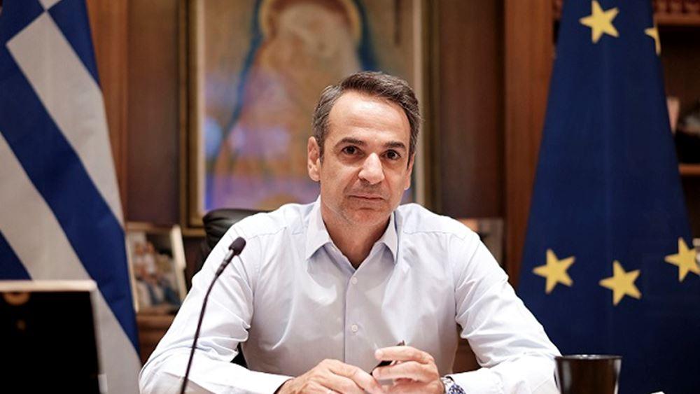 Ολοκληρώθηκαν οι τηλεφωνικές επαφές Μητσοτάκη με τους πολιτικούς αρχηγούς