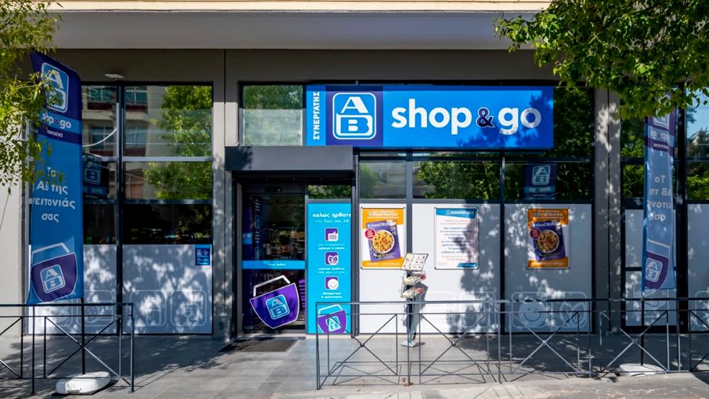 AB SHOP & GO: Επιχείρησε το! Κάνε το βήμα που πάντα ονειρευόσουν - Η Ευκαιρία!