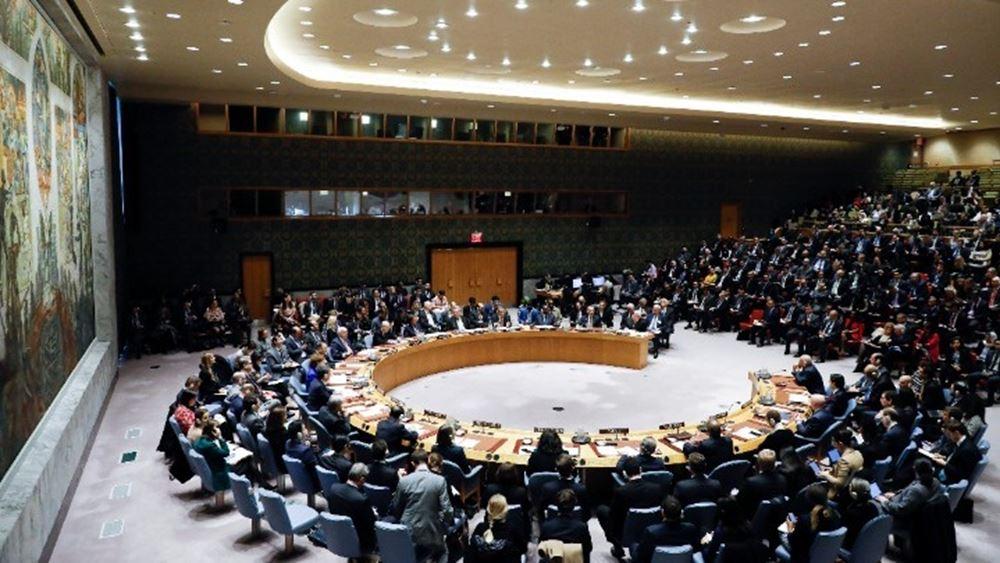 Αφγανιστάν: Το Σ.Α. των Ηνωμένων Εθνών ζητά συνομιλίες για τον σχηματισμό νέας κυβέρνησης