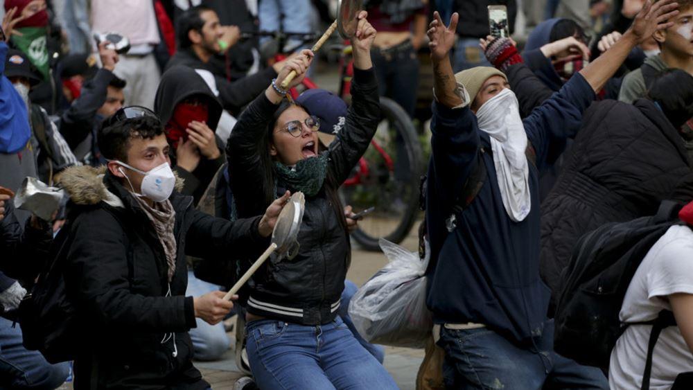 Νέες διαδηλώσεις σήμερα στην Κολομβία