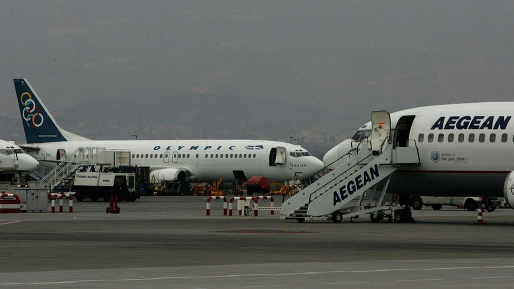 Τροποποιήσεις πτήσεων της Olympic Air λόγω απεργιακής κινητοποίησης
