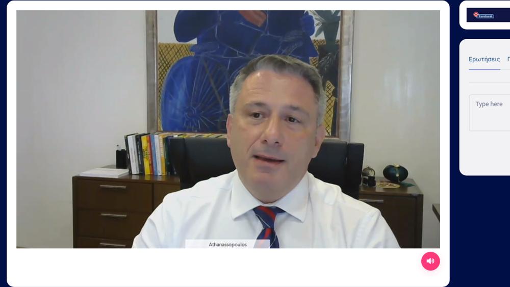 Eurobank: Δίπλα στις επιχειρήσεις για τη μετάβαση στο MyDATA  - Στρατηγική συνεργασία με Epsilon Net