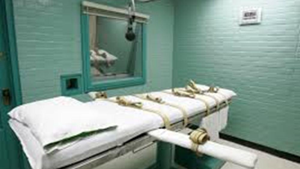 ΗΠΑ: Ένας δεύτερος θανατοποινίτης εκτελέσθηκε μέσα σε δύο ημέρες σε ομοσπονδιακή φυλακή