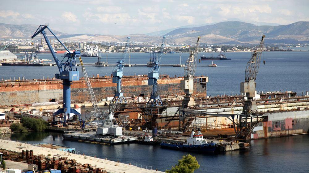 Αντίστροφη μέτρηση για το σχέδιο εξυγίανσης των Ναυπηγείων Ελευσίνας