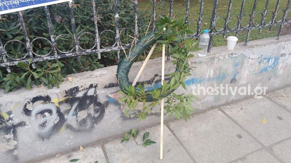Ένταση στην Πολυτεχνική Σχολή του ΑΠΘ - Κατέστρεψαν το στεφάνι του ΣΥΡΙΖΑ