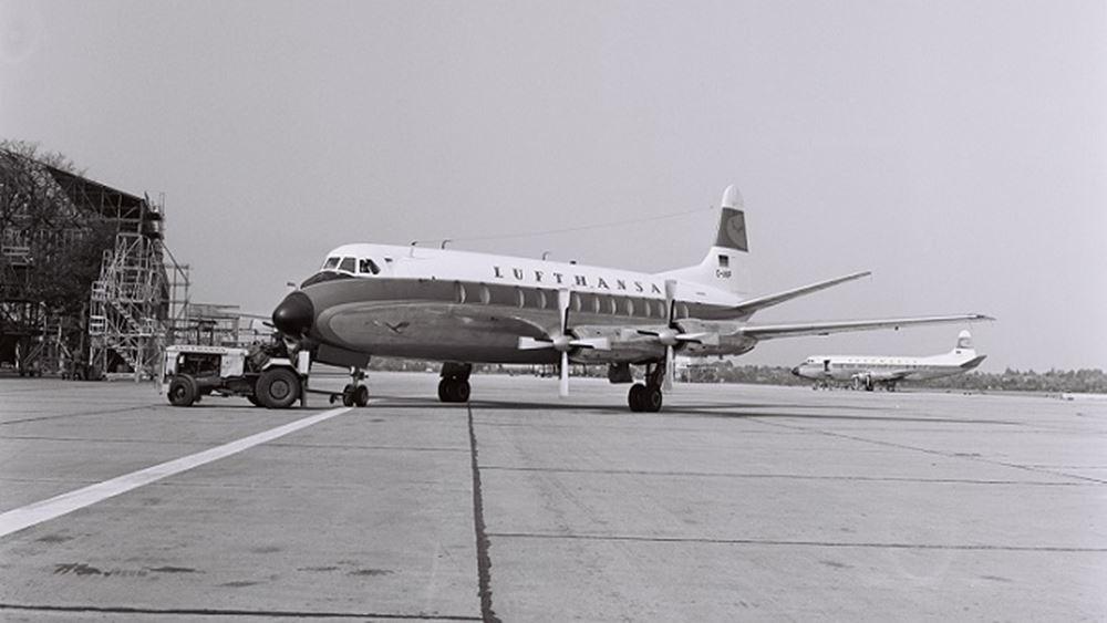 60 χρόνια παρουσίας γιορτάζει στην Ελλάδα η Lufthansa