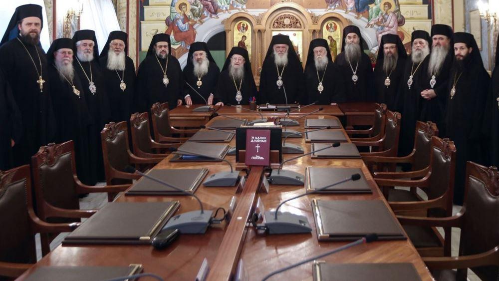 Ιερά Σύνοδος: Συνεργασία με την πολιτεία για τη λειτουργία των εκκλησιών τις ημέρες του Πασχα