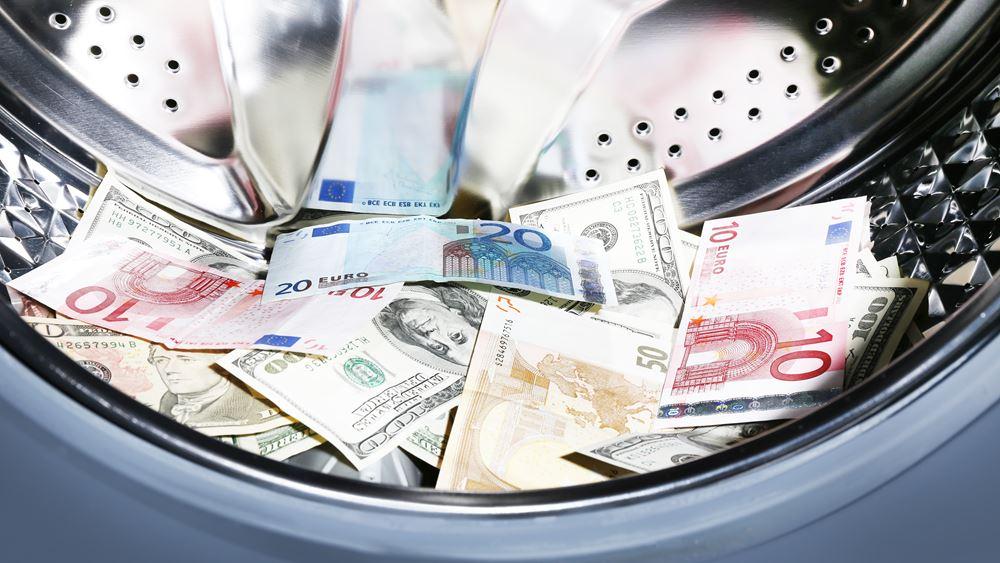 Νομοσχέδιο για το ξέπλυμα χρήματος