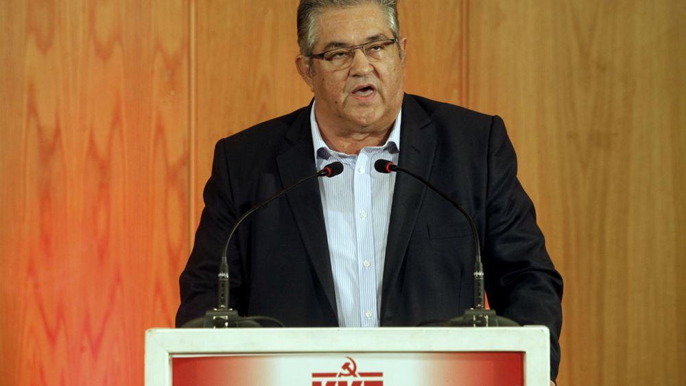 Ερώτηση για τα μυστικά κονδύλια των υπουργείων κατέθεσε το ΚΚΕ