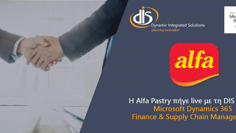 Η Alfa Pastry πήγε live με την DIS και το Microsoft Dynamics 365 Finance & Supply Chain Management