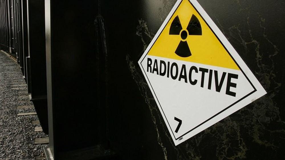 Μυστηριώδες ραδιενεργό σύννεφο εντοπίστηκε στη Ρωσία ή στο Καζακστάν