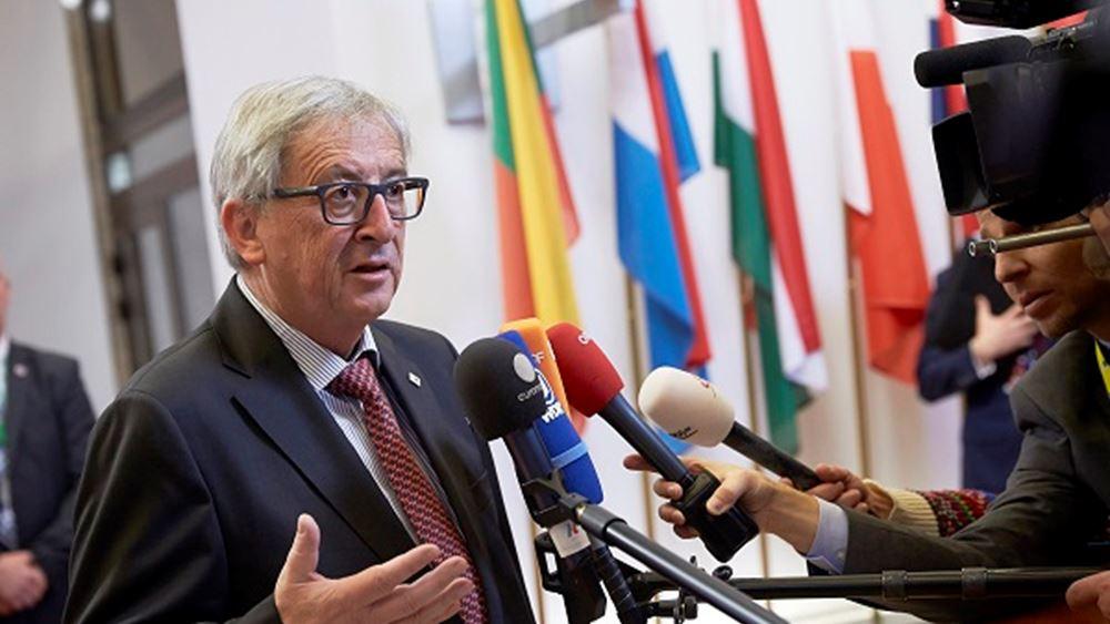 Την πλήρη αλληλεγγύη του στην Κύπρο για τις εξορύξεις της Τουρκίας εξέφρασε ο Γιούνκερ
