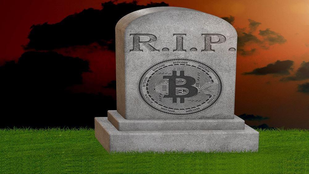 """Στο """"άδυτο"""" του φόρουμ του Reddit που θέλει τον """"θάνατο"""" του bitcoin"""