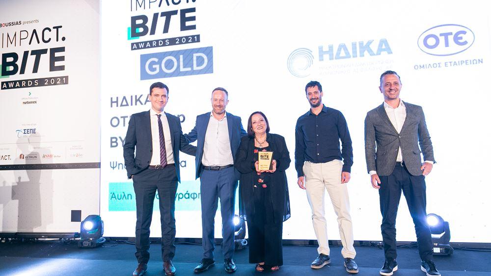 """Τρεις φορές """"χρυσή"""" η ΗΔΙΚΑ στα BITE Awards 2021"""