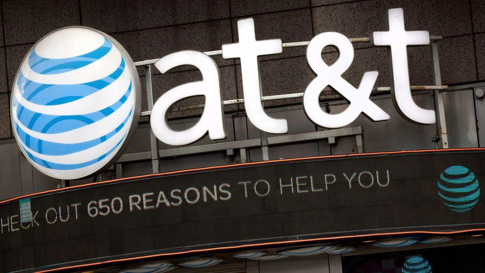 AT&T: Ανακοίνωσε ότι αναμένει κέρδη 2,8 δισ. για το α΄ τρίμηνο