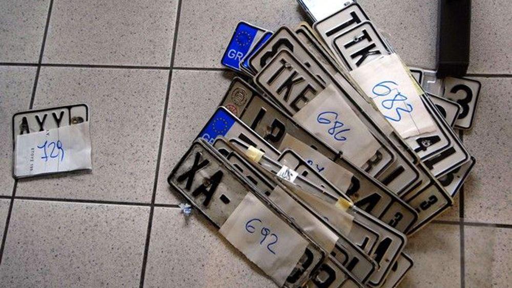 Επιστροφή πινακίδων από τον δήμο Αθηναίων