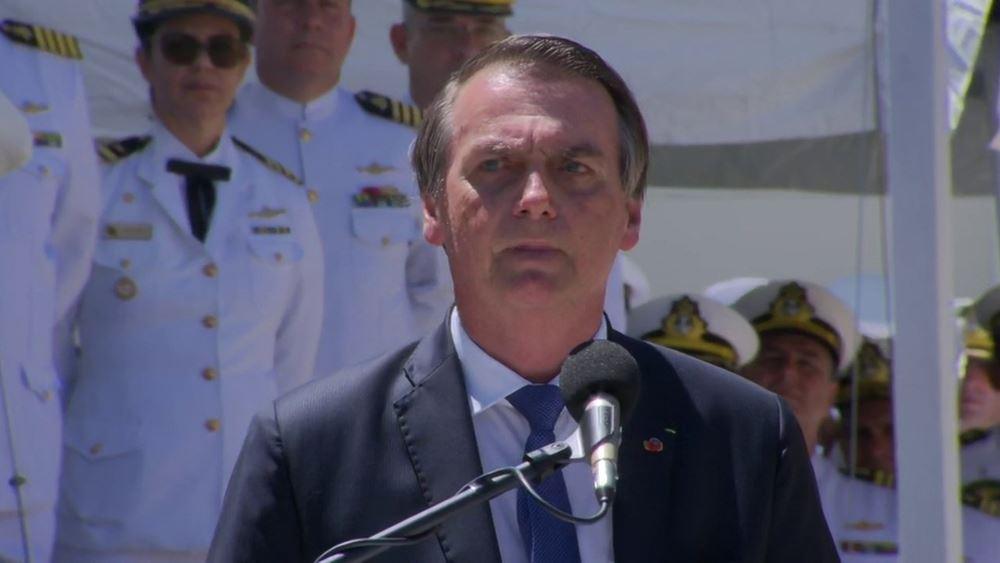 Βραζιλία: Ο  δημοφιλής υπ.  Δικαιοσύνης θα ανακοινώσει την παραίτησή του από την κυβέρνηση του Ζ. Μπολσονάρου