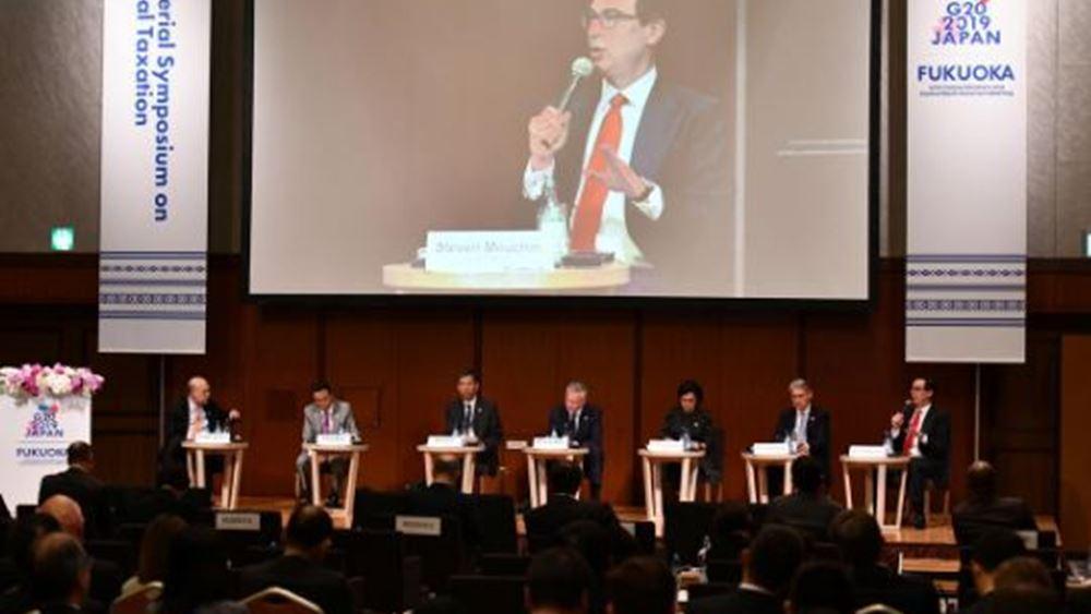 Σύνοδος G20: Δεν αναμένεται να αναληφθούν δεσμεύσεις αποφυγής του προστατευτισμού