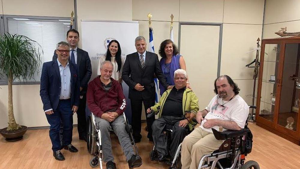 Συνάντηση Γ. Πατούλη με το Προεδρείο και μέλη τουΠανελλήνιου Συλλόγου Παραπληγικών