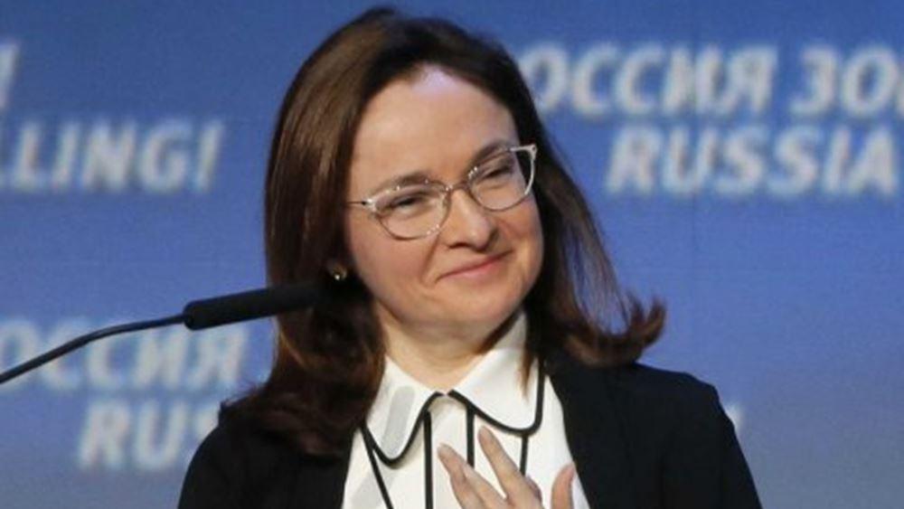 Ναμπιούλινα: Το φθηνό χρήμα δεν είναι η λύση στο αναπτυξιακό πρόβλημα της Ρωσίας