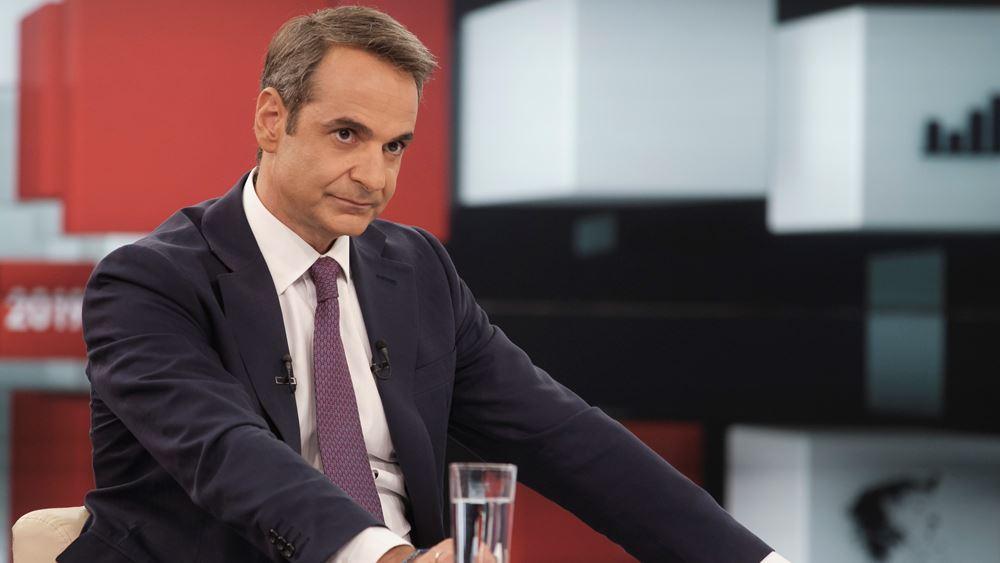 Κ. Μητσοτάκης: Θα πιάσουμε τους στόχους και οι συνταξιούχοι θα πάρουν και του χρόνου το επίδομα