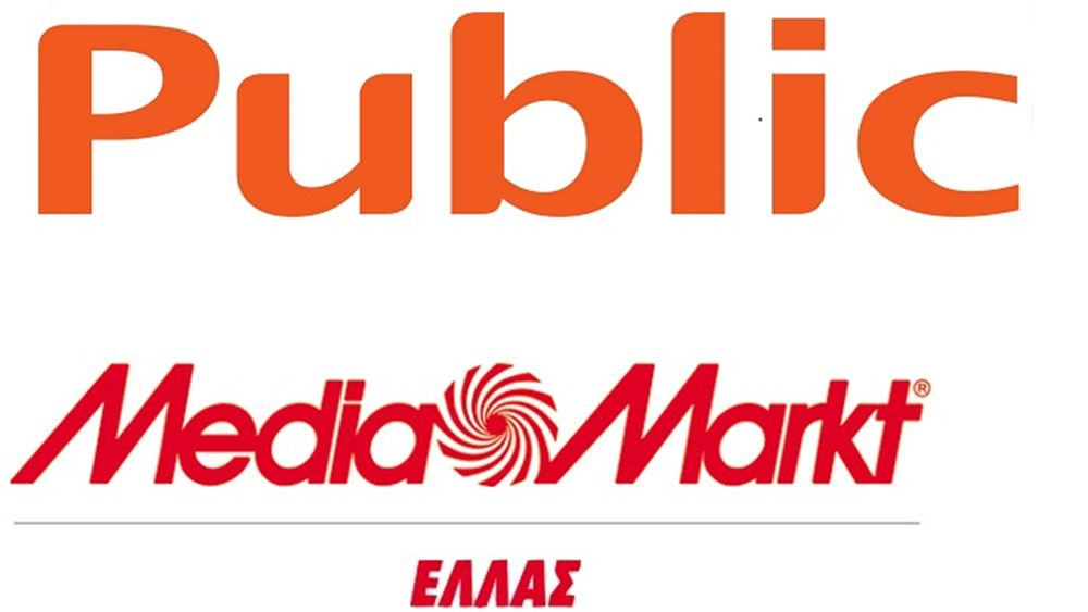 Έπεσαν οι υπογραφές για το deal Public – Media Markt