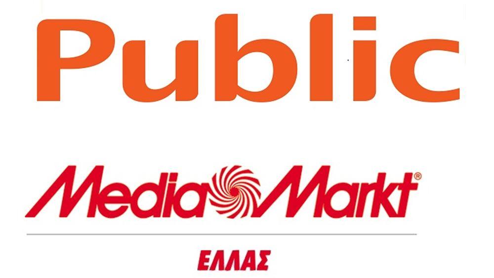 Τι αλλάζει στην αγορά η συμφωνία Public – Media Markt
