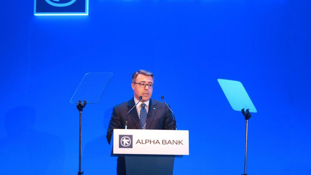 Alpha Bank: Με απόθεμα NPLs 4,6 δισ. ευρώ και δείκτη NPL 13% μετά την τιτλοποίηση Galaxy