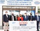 Ο ΟΛΠ προσφέρει 3000 δώρα για τα παιδιά των γειτονικών Δήμων ενόψει του Πάσχα