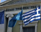 Εκδήλωση από το Hellenic Observatory και την ΕΤΕ για την Εταιρική Κοινωνική Ευθύνη