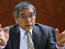 Kuroda (BoJ): Σταθερή η οικονομία χάρη στο μείγμα νομισματικής, δημοσιονομικής πολιτικής