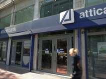 Προσφορές από έξι επενδυτές για την Attica Bank