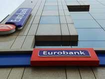 "Eurobank: Ολοκληρώθηκαν οι συναλλαγές ""Europe"" και ""Cairo"" με τη doValue SpA"