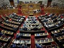 """Μετά το """"ναι"""" και από Λυκούδη, σπάει το """"φράγμα"""" των 151 για τη Συμφωνία των Πρεσπών"""