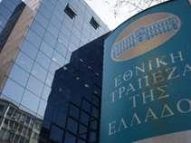 Εθνική Τράπεζα: Αύξηση 90% στα κέρδη μετά φόρων από συνεχιζόμενες δραστηριότητες το α' εξάμηνο
