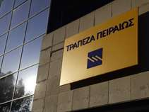 Στο 3,875% το επιτόκιο για το πράσινο ομόλογο της Πειραιώς - Ξεπέρασαν τα €850 εκατ. οι προσφορές