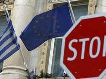 Οι θεσμοί στην Αθήνα - Ετοιμάζεται το αίτημα για το ΔΝΤ