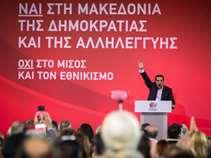 Αλ. Τσίπρας για Συμφωνία Πρεσπών: Οι πατριώτες είμαστε εμείς