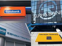 Τράπεζες: Η δυναμική επιστροφή των 4 συστημικών στις αγορές