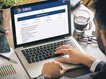 Νέος γύρος ψηφιοποίησης των υπηρεσιών του e- EΦΚΑ