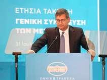 Εθνική Τράπεζα: Στα €409 εκατ. τα κέρδη μετά φόρων α' τριμήνου
