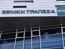Εθνική Τράπεζα: Στην Bain Capital χαρτοφυλάκιο μη εξυπηρετούμενων επιχειρηματικών δανείων