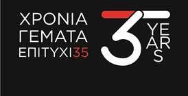 35 χρόνια ΤΕLIA & PAVLA BBDO. Celebrating Creativity