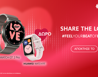 Feel Your Beat of Love: With every purchase of Huawei Watch GT 2 Pro, gift the Huawei Watch FIT!