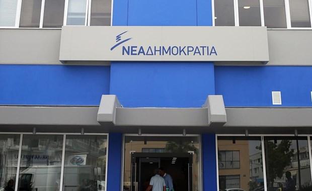 ΝΔ: Δε θα γίνουμε το δεκανίκι του Α. Τσίπρα