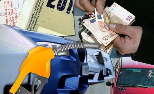 Έρχονται αυξήσεις στα καύσιμα